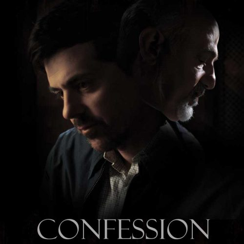 """Confession"" Movie Poster"